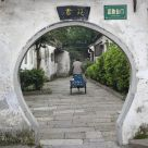 Through the Gate, Shiaoxing city