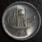 1 Rupee coin of Pakistan